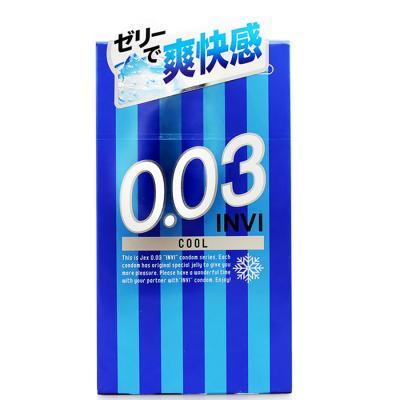 Bao cao su Jex Invi 0.03 Cool siêu mõng